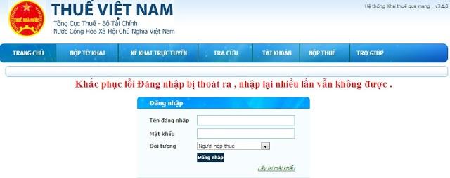 Khi đăng nhập vào trang thuedientu.gdt.gov.vn bị thoát ra ngoài